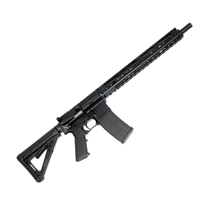 AR-15 5.56 Complete Rifle Package